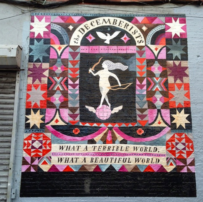 , The Decemberists anuncian nuevo disco: What A Terrible World, What A Beautiful World